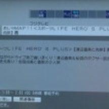 No.901 勝手に…