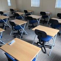 愛知県公立高校予想問題ですの記事に添付されている画像
