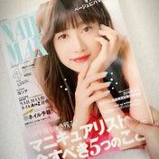 ネイルMAX発売♡とスタバの桜ラテ