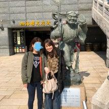長崎旅行は超楽しかっ…
