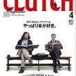 CLUTCH mag…