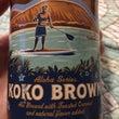 美味しいビール発見。…