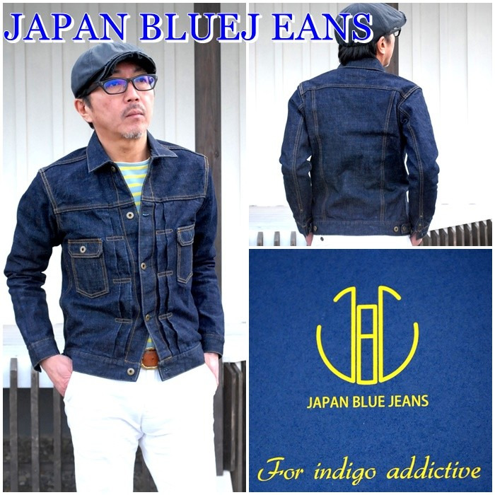 ジーンズ ジャパン ブルー