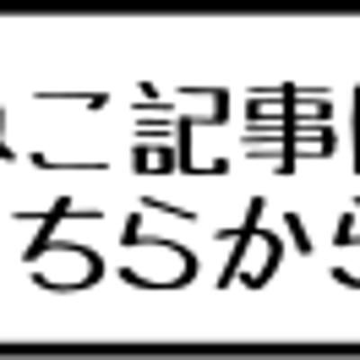 ◎クリップブログ~猫編~◎の記事に添付されている画像