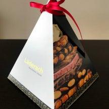 レダラッハのチョコレ…