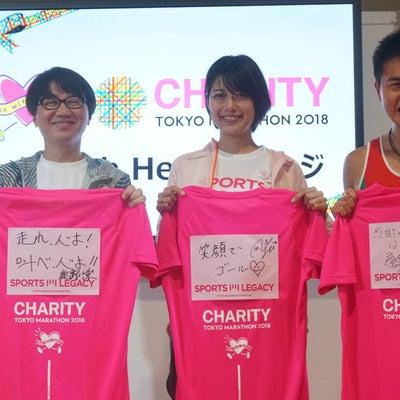 東京マラソンEXPO!チャリティステージ!!~中村優さん、鹿野淳さん、M高史~の記事に添付されている画像