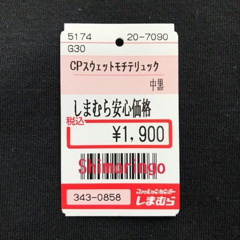 {9F88BD1A-E3F4-453A-A2D3-50C26AE008AB}