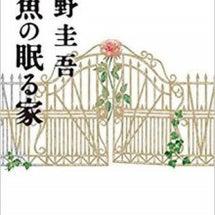 小説♡かすみ