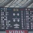 FC東京VS浦和レッ…