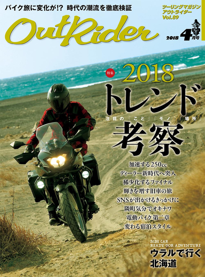 or089_cover