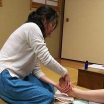 足から美を作る~バランスアロマ冬の実践編の記事に添付されている画像