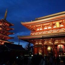 行ってきました✨東京…