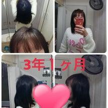 3年1ヶ月の髪&お誕…