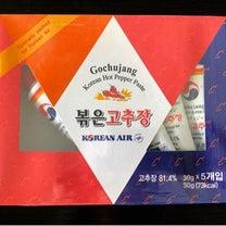 大韓航空の機内販売で買うものの記事に添付されている画像