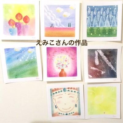 和アート準インストラクター養成講座の記事に添付されている画像