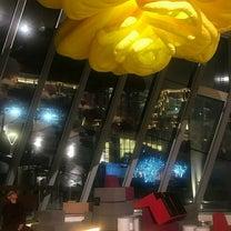 「Untitled, 2017」の大きな花 ☆CHOI Jeong Hwa作品の記事に添付されている画像
