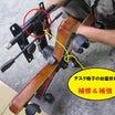 デスク椅子の台座部分折れの溶接補修