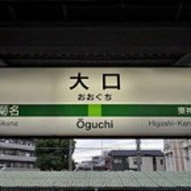 第21回横浜ローカル…