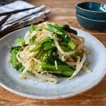 5分で簡単*常備菜【もやしと小松菜のオイスターナムル】おやつタイムの記事に添付されている画像
