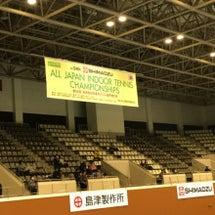 島津全日本室内選手権