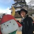 休日の彦根城とひこに…