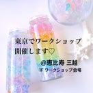 【お知らせ】.東京でキャンドルのワークショップを開催いたします※中々ない機会ですので...の記事より