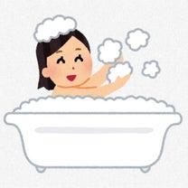 タカラスタンダード♡お風呂の記事に添付されている画像