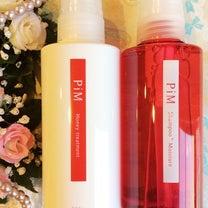 栄養だけで髪を洗う全く新しいヘアケア♡ピムシャンプー&トリートメントの記事に添付されている画像