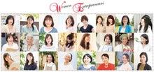 女性起業家24人