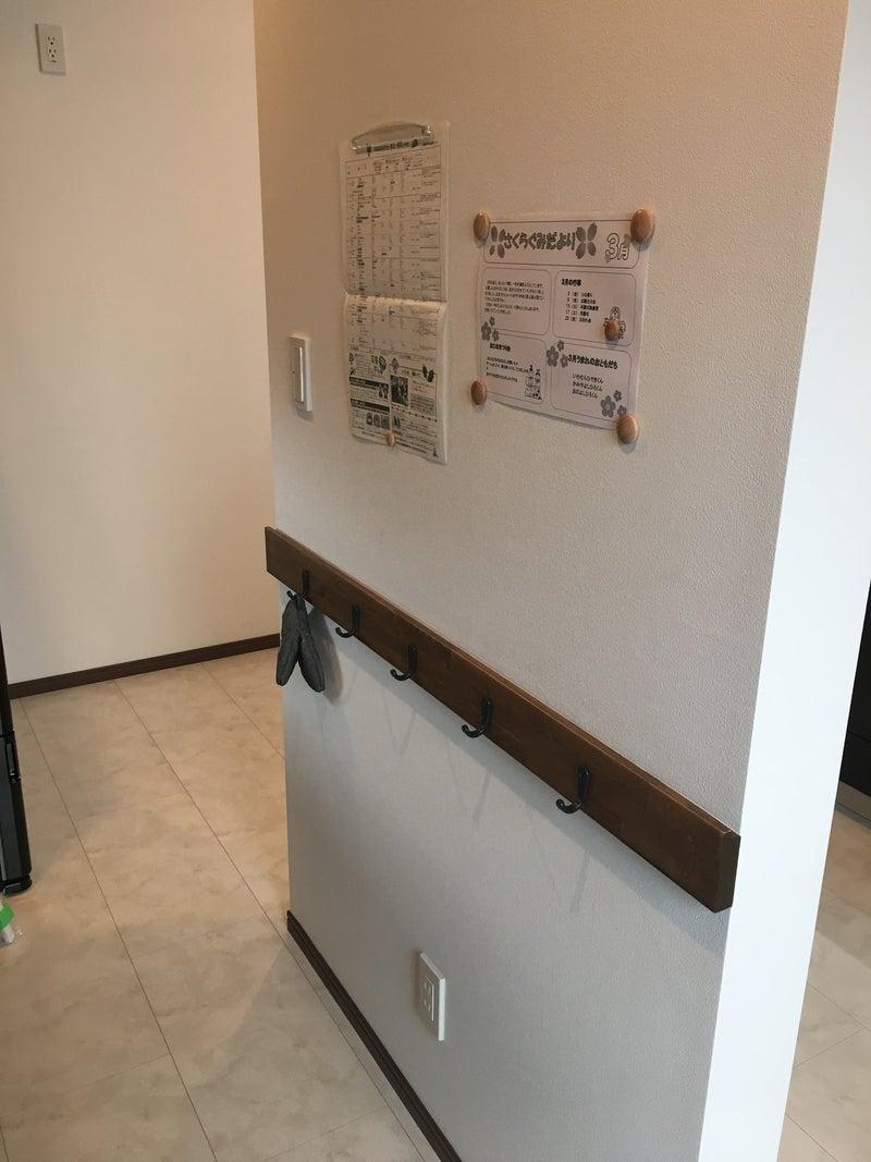普通のクロス貼りの壁に見えて 実は磁石がくっつく 失敗しない間取り相談 新築 リフォーム 間取りアドバイザー 坂口亜希子