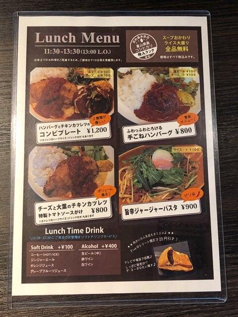 五反田 five チキン
