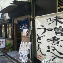 【愛知県名古屋市】丼…