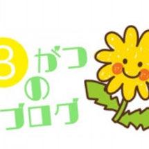 職業調べ~第6弾!!