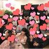 2/25(日)FC限定手料理オフ会ありがとう!の画像