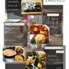 3月のレッスン  料理教室CandCの画像