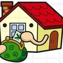 新築でマイホームを購入する場合のローンについての記事に添付されている画像
