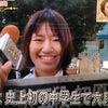 藤井聡太 史上初中学生で六段昇段 サンデージャポンの画像