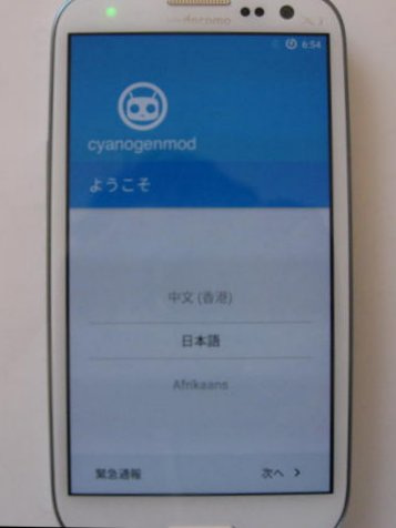 so 03e android7