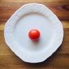 幼稚園お弁当のコツ  ミニトマト、丸飲みしない為、食中毒予防に大事なひと手間の画像