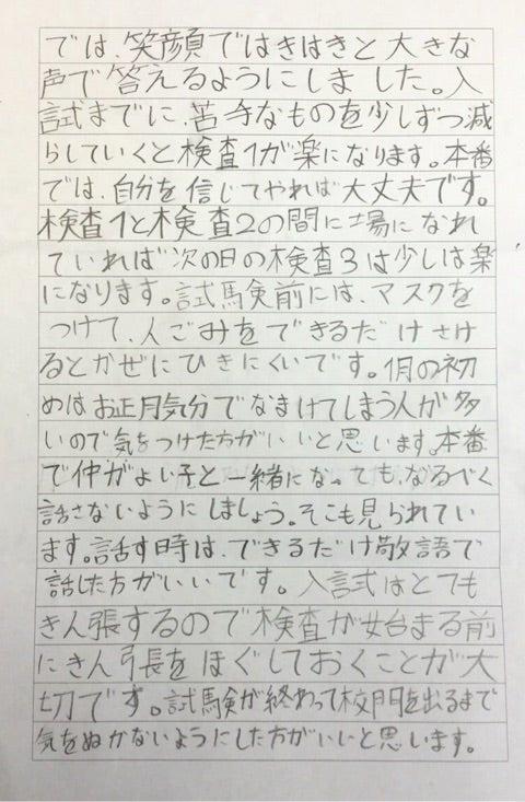 {26A23F62-BFC5-4D10-86D5-A1D76BB7D2E6}