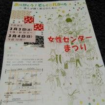 岸和田市立女性センタ…