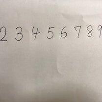 数字の筆跡から分かる健康運&合う味チェック、そしてお洗濯のお話セミナーの記事に添付されている画像