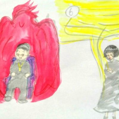 神様Diary~霊性について④~の記事に添付されている画像