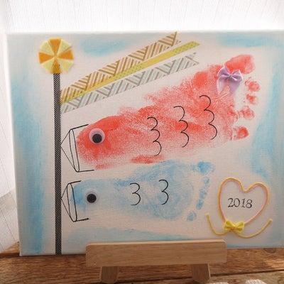 今年も手形アートで出展します!!ロハスフェスタ@万博記念公園 ただいま準備中の記事に添付されている画像