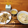 菊芋を食べて健康的に幸せになろう!の画像