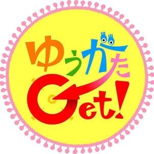 テレビ信州さん映画紹介の画像
