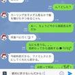 何かが変わる!? (…