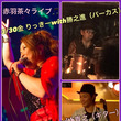 ◆◇◆ニキータ4  …