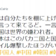 日本青年会議所(JC…