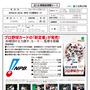リスト公開 5月26…